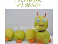 Гусеница из яблок: осенняя поделка в детский сад своими руками