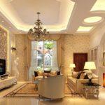 Потолки из гипсокартона для гостиной - фото лучших идей дизайна