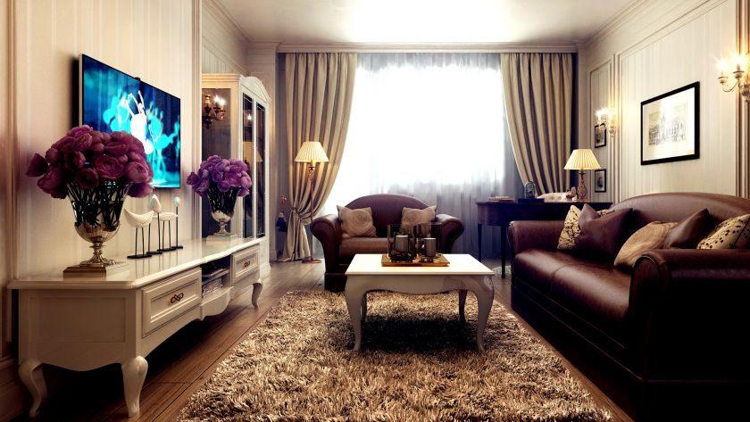 Дизайн гостиной бежевый диван